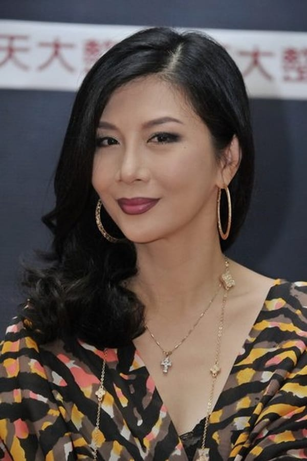 Carrie Ng — The Movie Database (TMDb)