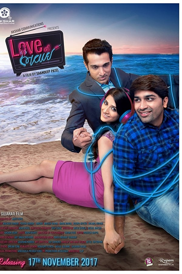 Love Ni Bhavai (2017) Gujarati Full Movie 1080p WEB-DL | 720p | 480p | 1.4 GB, 1 GB, 400 MB | Download | Watch Online | Direct Links | GDrive