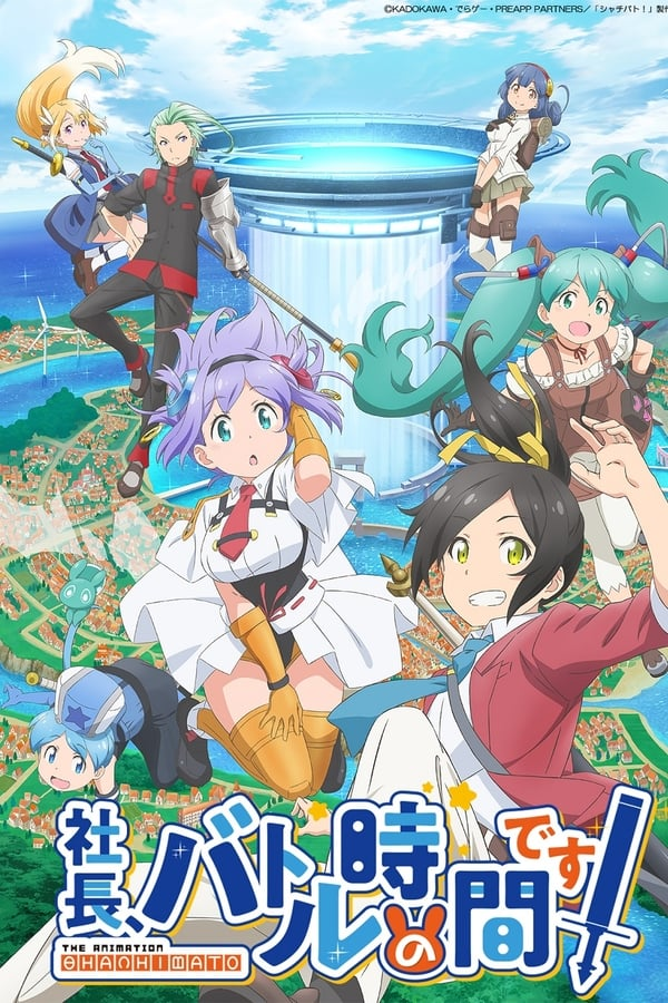 Assistir Shachou, Battle no Jikan Desu! Online