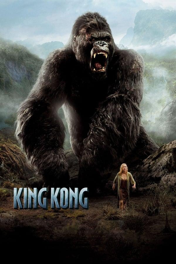 კინგ კონგი / King Kong ქართულად