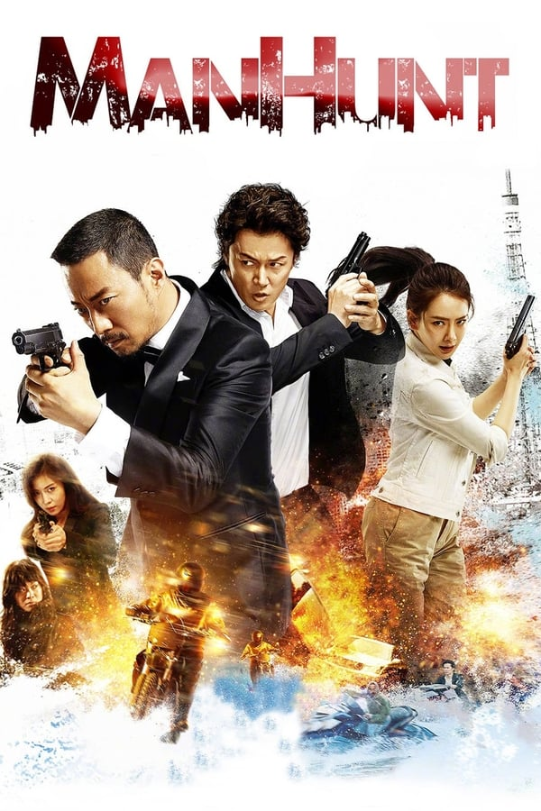 nonton film Manhunt (2017), Manhunt