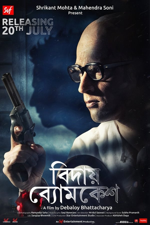 Biday Byomkesh (2018) Bengali Full Movie 1080p WEB-DL | 720p | | 2.08 GB, 1.25 GB | Download | Watch Online | Direct Links | GDrive