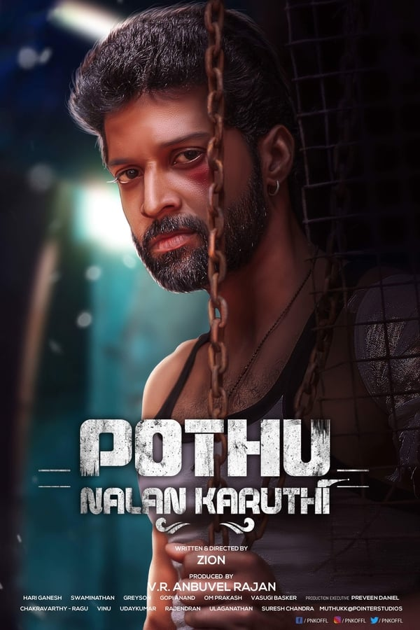 Podhu Nalan Karudhi (Tamil)