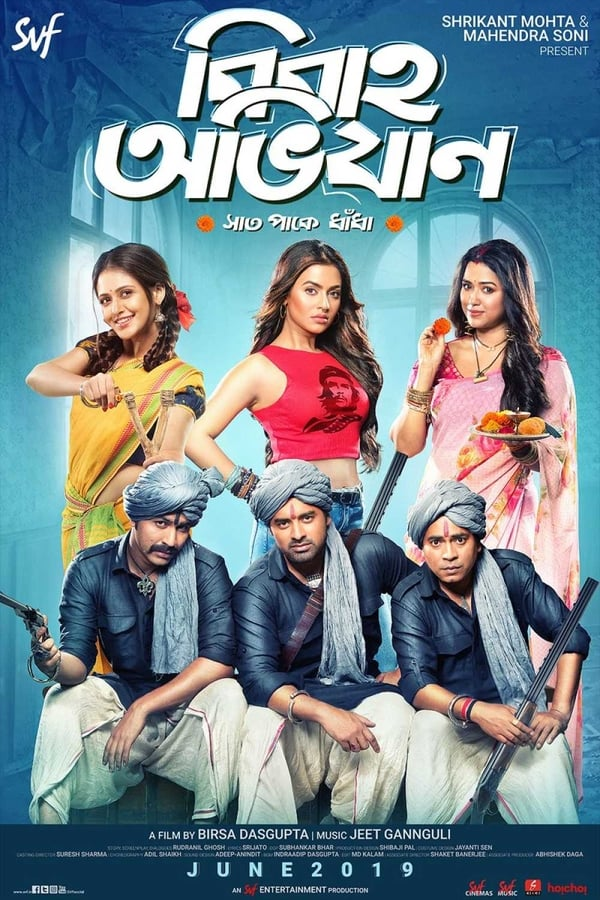 Bibaho Obhijaan (2019) Bengali Full Movie 1080p WEB-DL | 720p | 1.98GB | 1GB | Hoichoi Exclusive | Download | Watch Online | Direct Links | GDrive