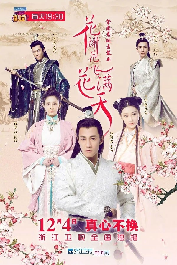 As Flowers Fade and Fly Across The Sky (2017) Khmer Dubbed