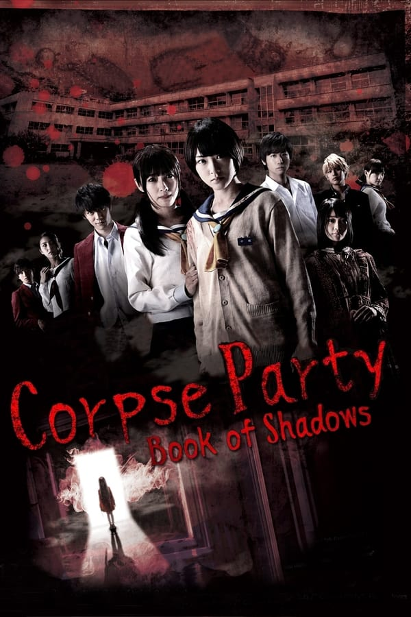 Corpse Party: Book of Shadows (2016)