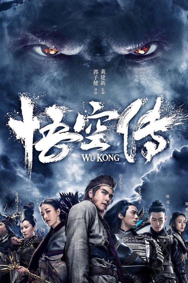 Assistir Wu Kong Online
