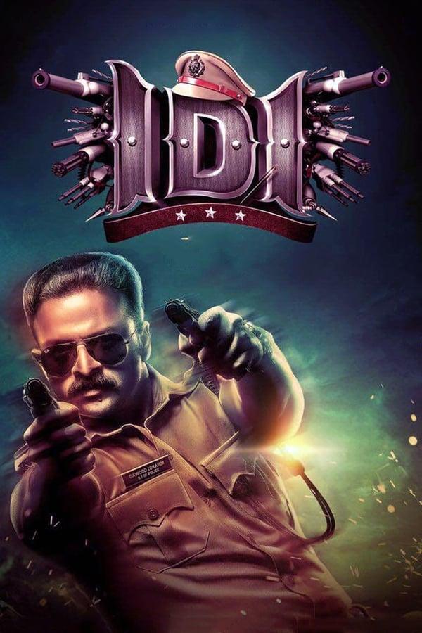 IDI: Inspector Dawood Ibrahim (Malayalam)
