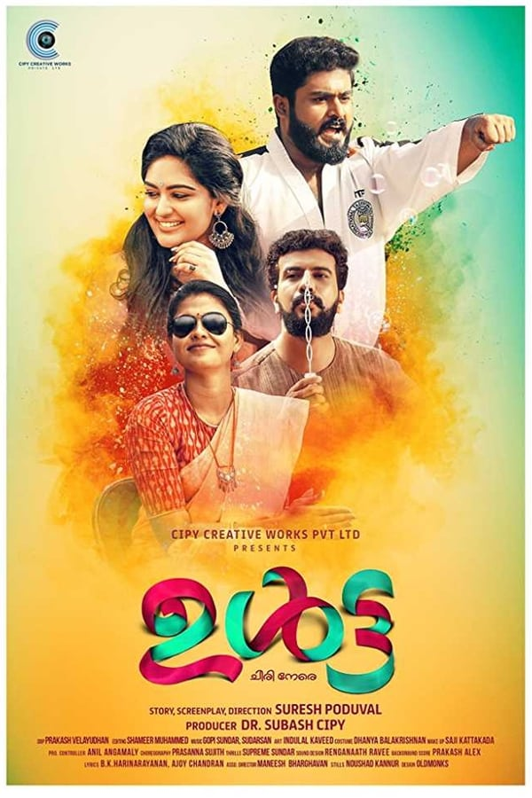 Ulta (2019) Malayalam | x264 WEB-DL | 1080p | 720p | 480p |  Download | Watch Online | GDrive | Direct Links