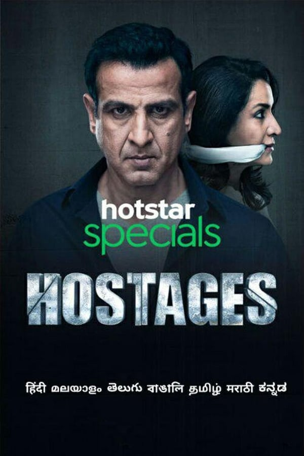 Hostages Season 1 (2019)