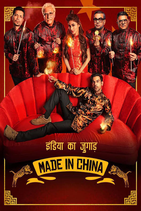 Made In China (2019) Hindi | x265 10bit NF WEB-Rip HEVC | 1080p | 720p | Download Bollywood Movies | Watch Online | GDrive | Direct Links