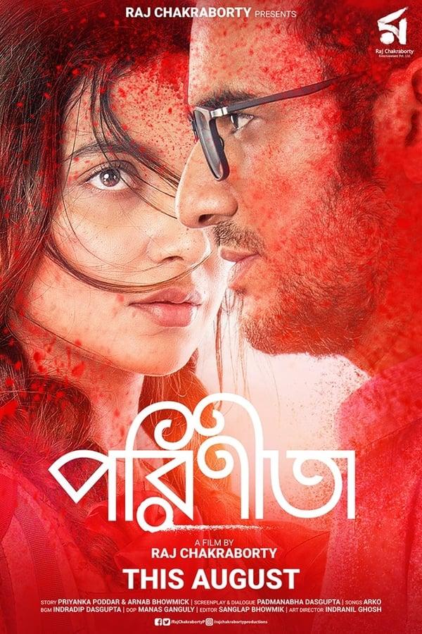 Parineeta (2019) Bengali 1080p | 720p | WEB-DL |  1.90 GB | 1 GB, 400 MB  | Download | Watch Online | Direct Links | GDrive