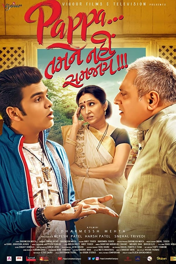 Papa Tamne Nahi Samjaay (2017) Gujarati [Zee5 Exclusive] 1080p | 720p | WEB-DL | 2.32GB, 1.1GB | Download | Watch Online | Direct Links | GDrive