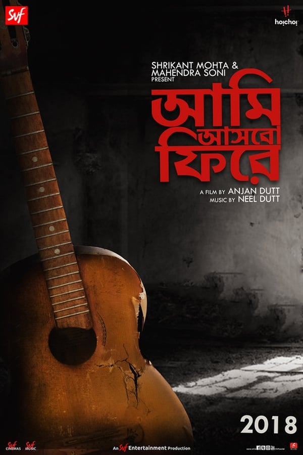 Aami Ashbo Phirey (2018) Bengali Hoichoi Exclusive 1080p WEB-DL|720p | 1.12GB |480MB | Download | Watch Online