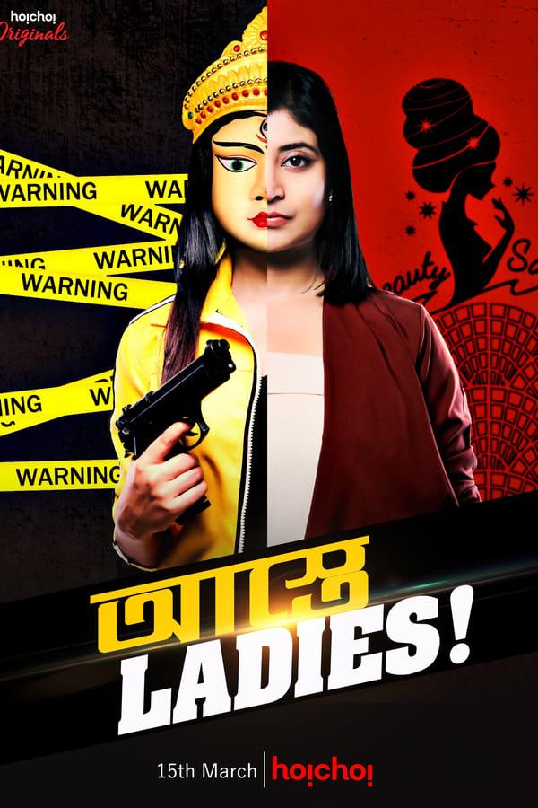 Astey Ladies Season 1 (2019)