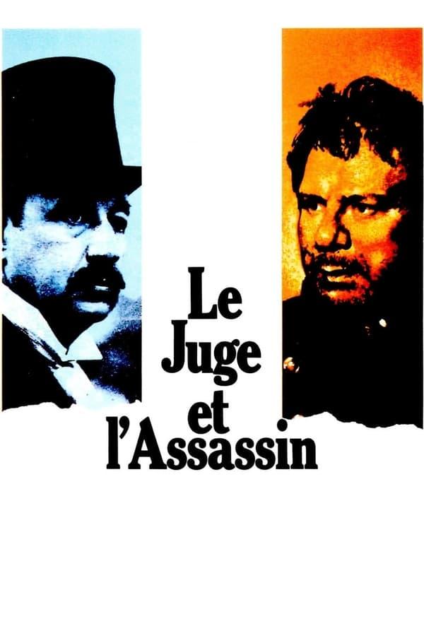 მოსამართლე და მკვლელი The Judge and the Assassin (Le juge et l'assassin)