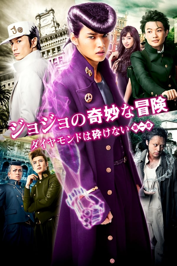 Imagen Jojo's Bizarre Adventure: Diamond is Unbreakable