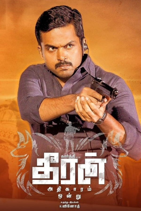 Theeran Adhigaaram Ondru (2017) Hindi Dubbed Full Movie 1080p WEB-DL | 720p | 480p | 1.25 GB, 1.15 GB, 700 MB | Download | Watch Online | Direct Links | GDrive