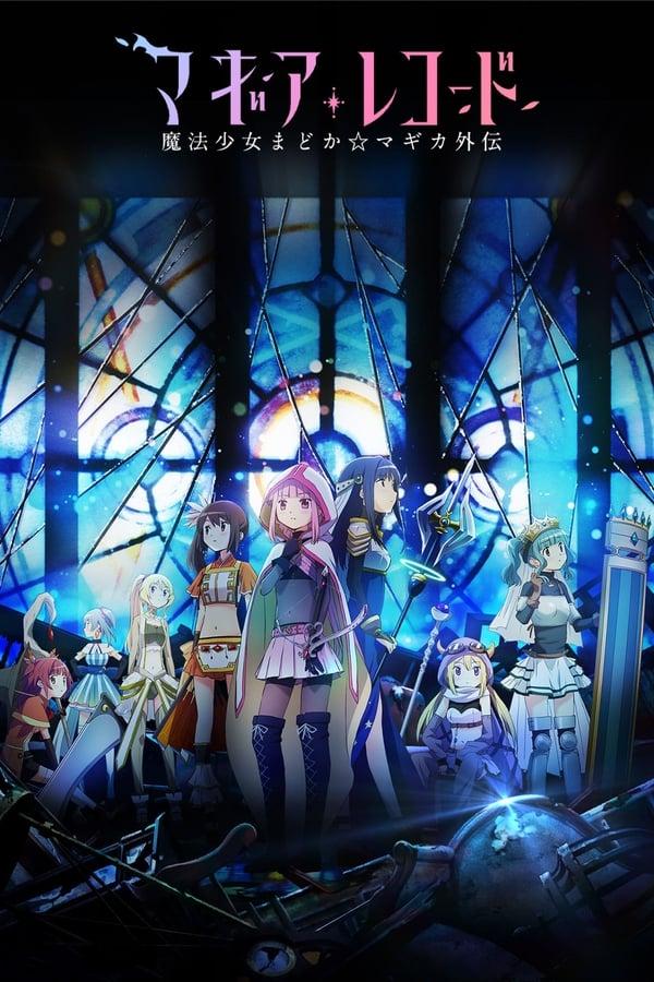 Assistir Magia Record: Mahou Shoujo Madoka Magica Online