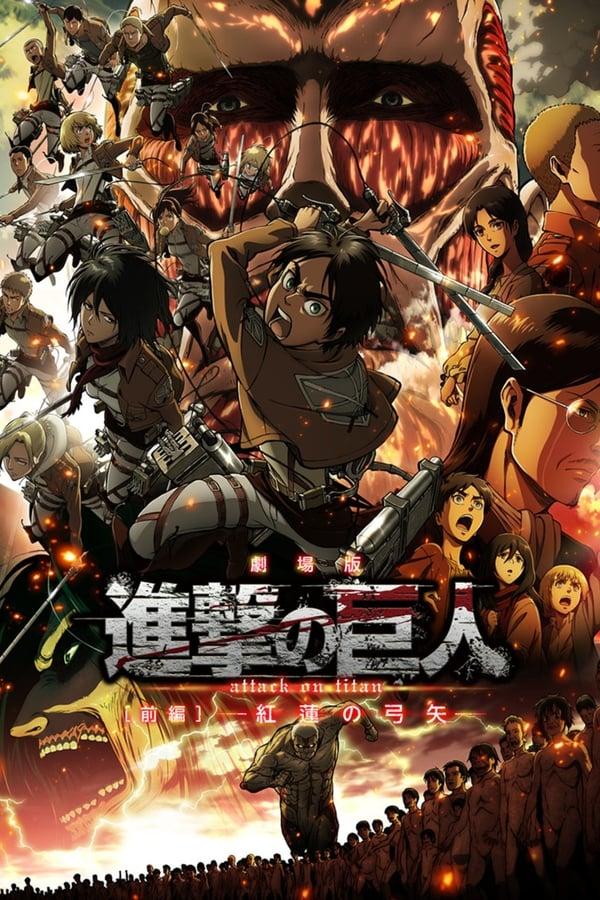 Shingeki No Kyojin: Guren no Yumiya Online