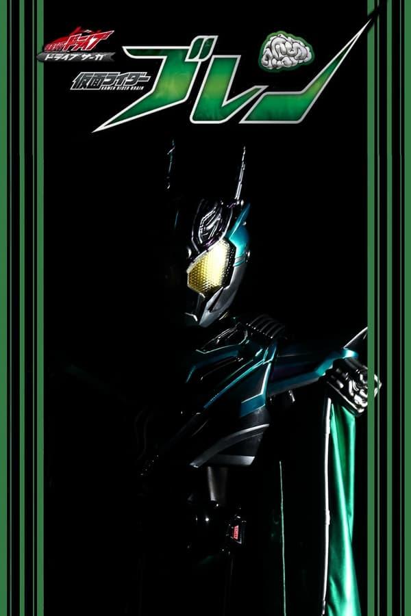 Assistir Kamen Rider Drive Saga: Kamen Rider Brain Online