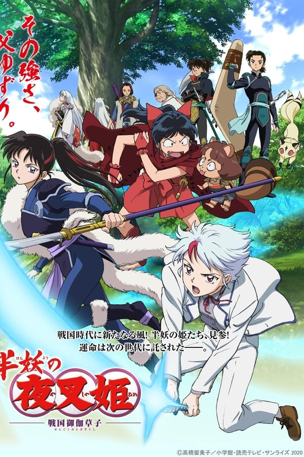 Assistir Hanyou no Yashahime: Sengoku Otogizoushi