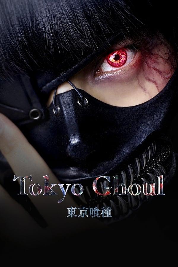 Assistir Tokyo Ghoul Online