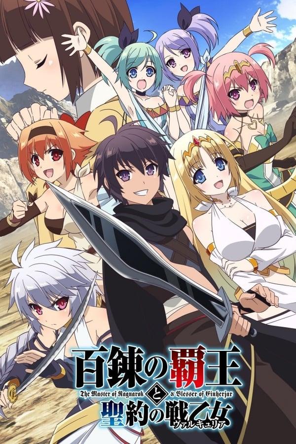 Assistir Hyakuren no Haou to Seiyaku no Valkyria Online