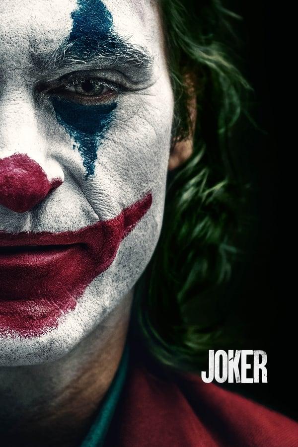 ჯოკერი / Joker ქართულად