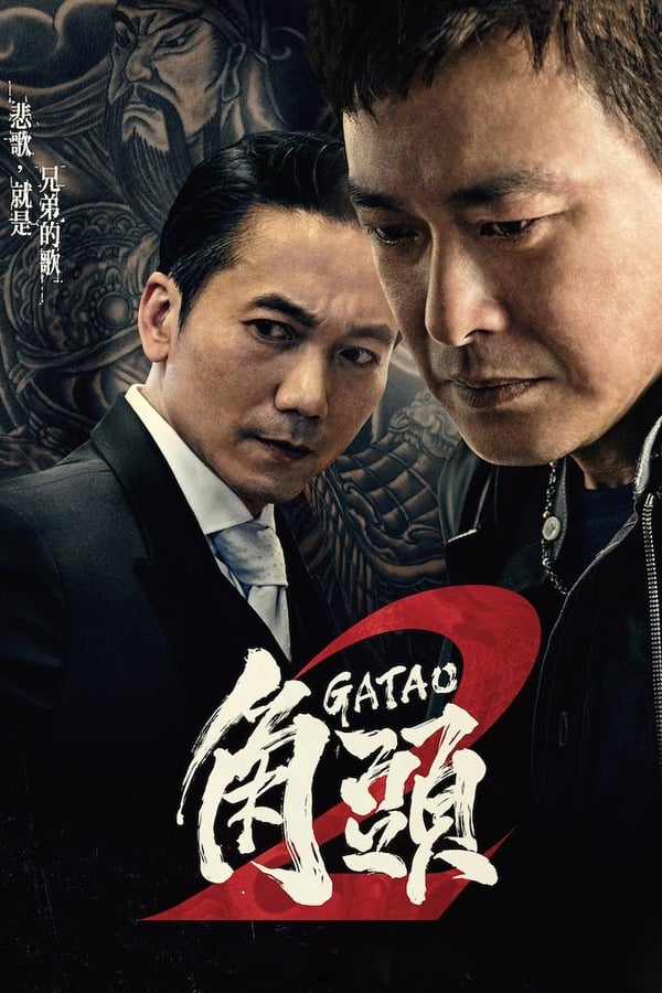 Baixar Gatão 2: A Ascensão do Rei (2019) Torrent Dublado e Legendado via Torrent