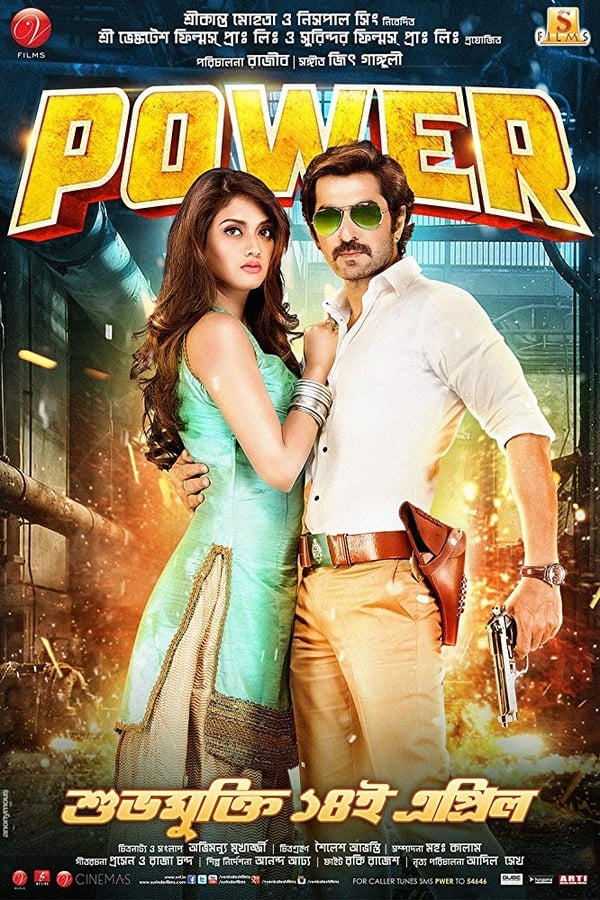 Power (2016)  Bengali Full Movie 1080p WEB-DL | 720p | 2.9GB | 1.7GB | Hoichoi Exclusive | Download | Watch Online | Direct Links | GDrive