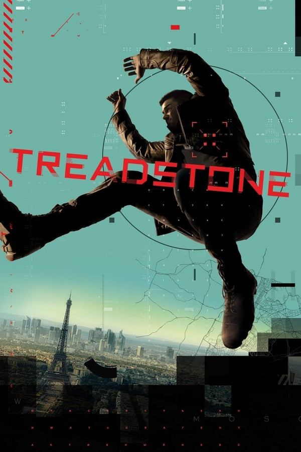 Treadstone Season 1 (2019)