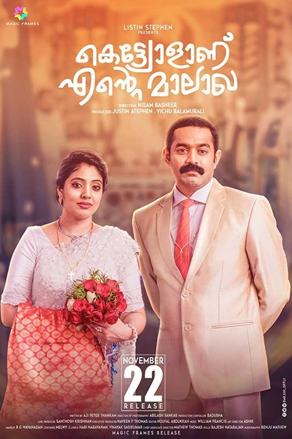 Kettiyollaanu Ente Maalakha (2019) Malayalam | x265 10bit AMZN WEB-Rip HEVC | 1080p | 720p | Download | Watch Online | GDrive | Direct Links