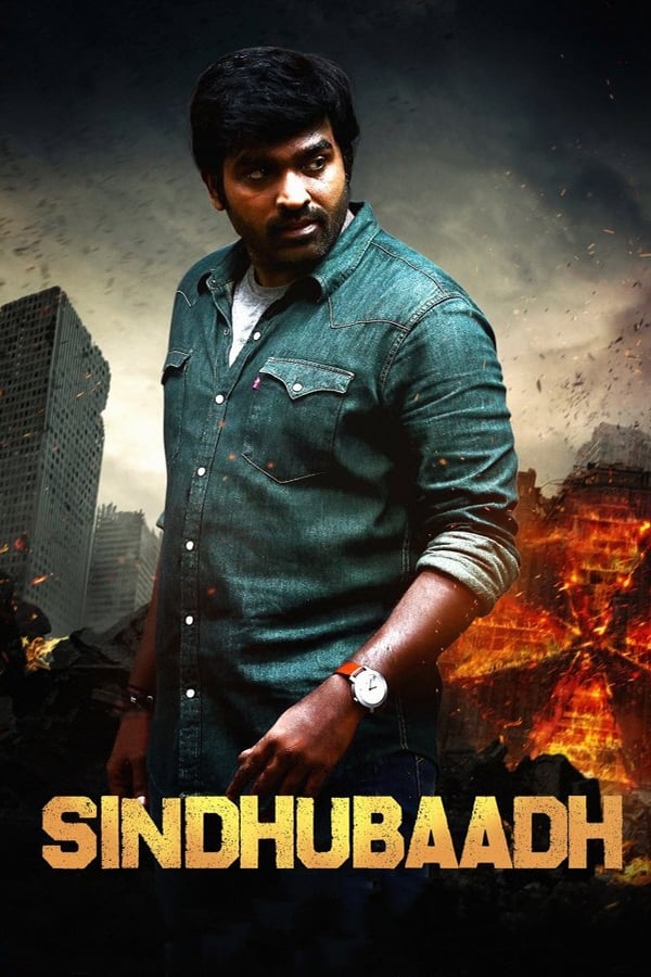Sindhubaadh (2019) Malayalam Full Movie 1080p WEB-DL | 720p |1.9GB | 1,16GB | Download | Watch Online | Direct Links | GDrive