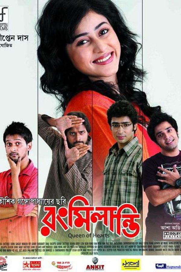 Rang Milanti (2011)