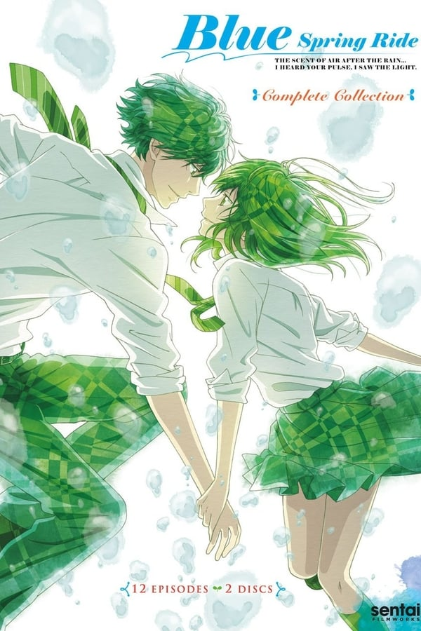 Blue Spring Ride (2014) [Complete]