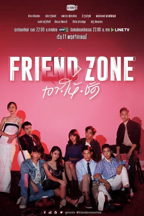 Friend Zone Season 1