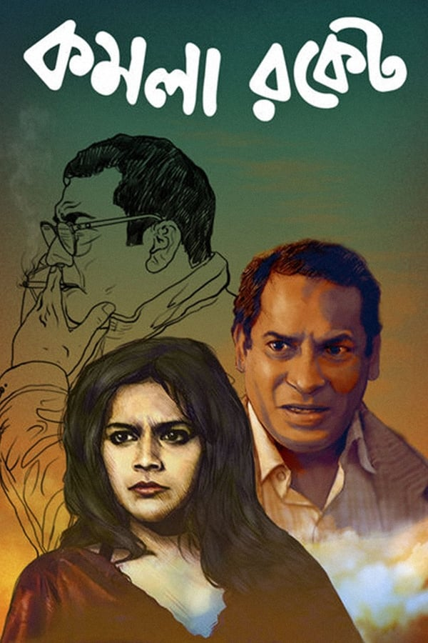 Komola Rocket (2018) Bengali Full Movie 1080p WEB-DL | 720p | | 2.75 GB, 1 GB | Download | Watch Online | Direct Links | GDrive
