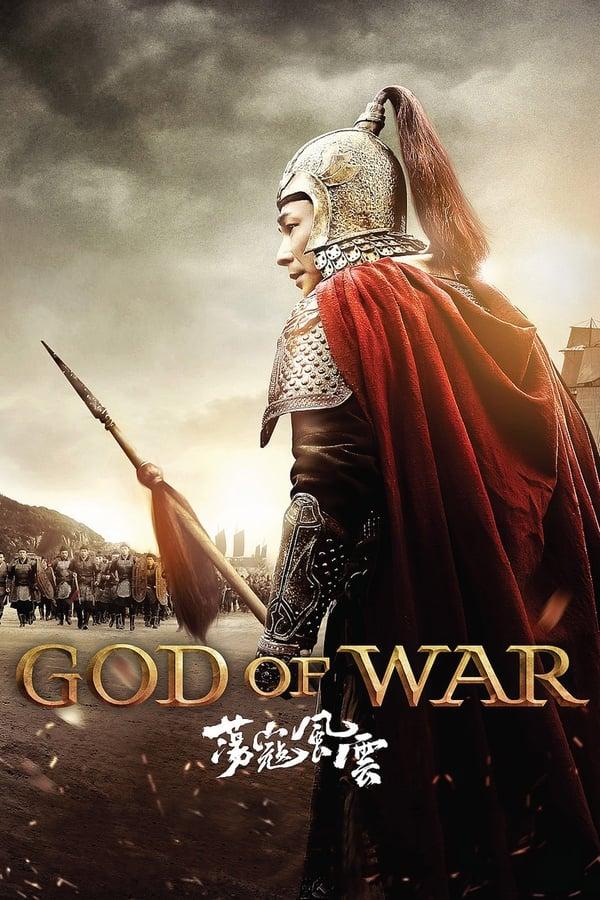 Assistir Deus da Guerra Online
