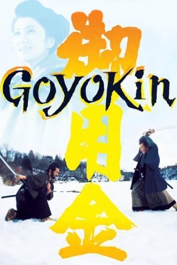 Goyokin