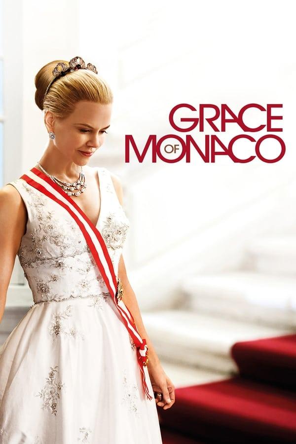 მონაკოს პრინცესა / Grace of Monaco ქართულად