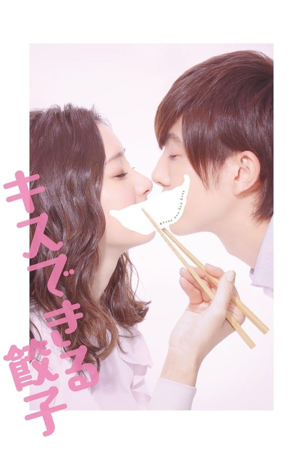 Imagen Gyoza You Can Kiss