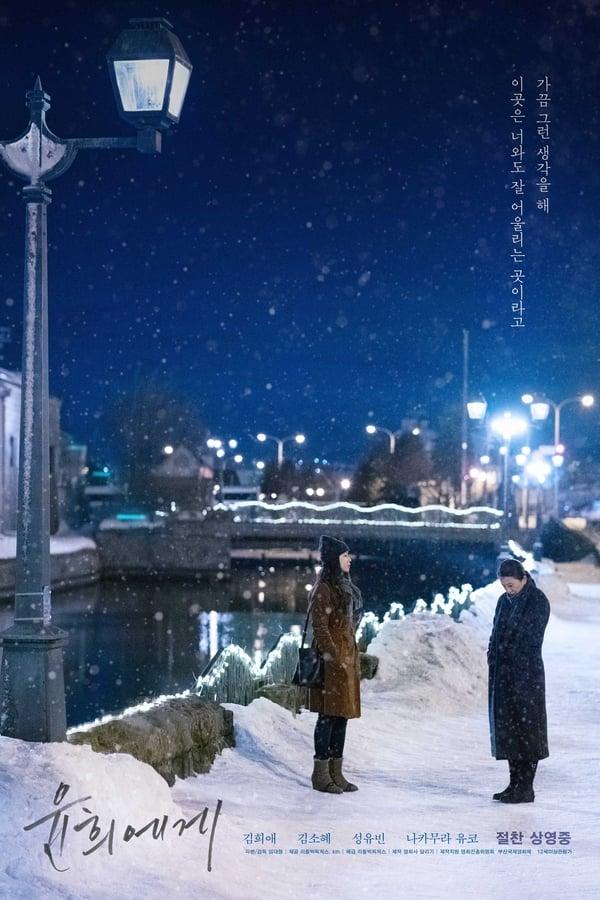 Imagen Moonlit Winter