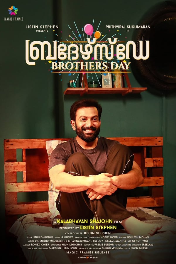 Brother's Day (2019) Malayalam Full Movie 1080p WEB-DL | 720p | 4.20GB | 1.80GB | Download | Watch Online | Direct Links | GDrive