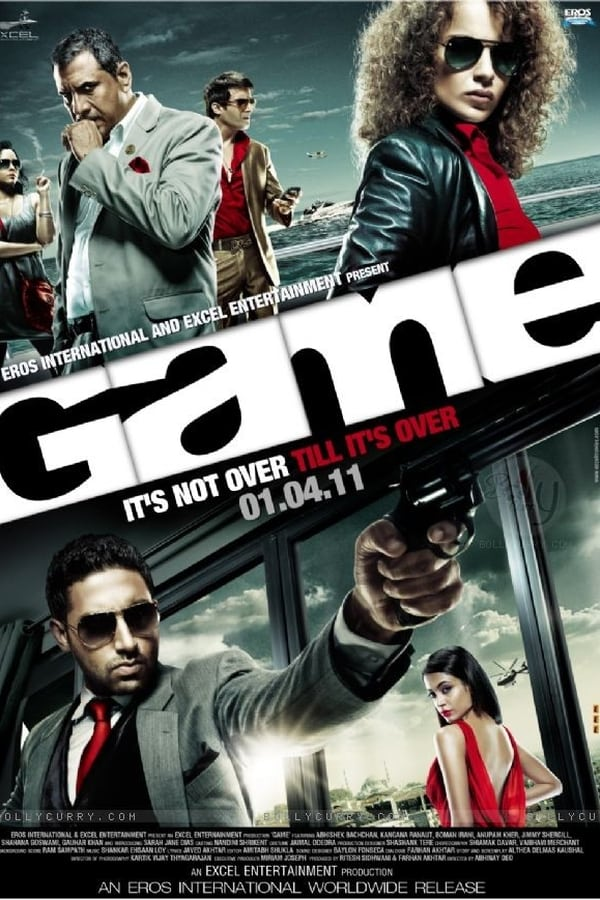Game (2011)