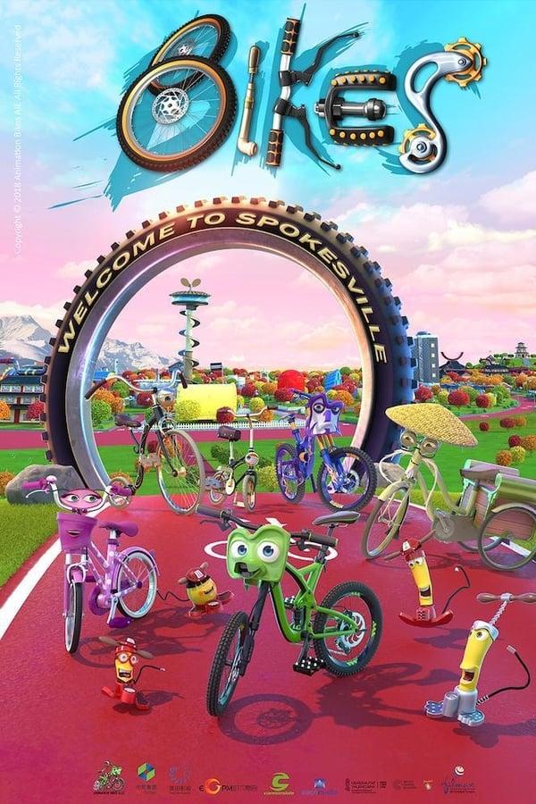 ველოსიპედები Bikes