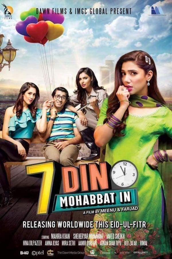 7 Din Mohabbat In 2018 Urdu x264 720p Netflix Rip AVC DDP 5.1