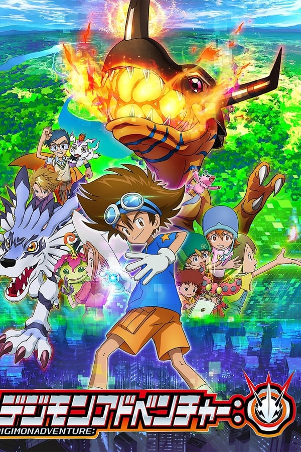Assistir Digimon Adventure Online