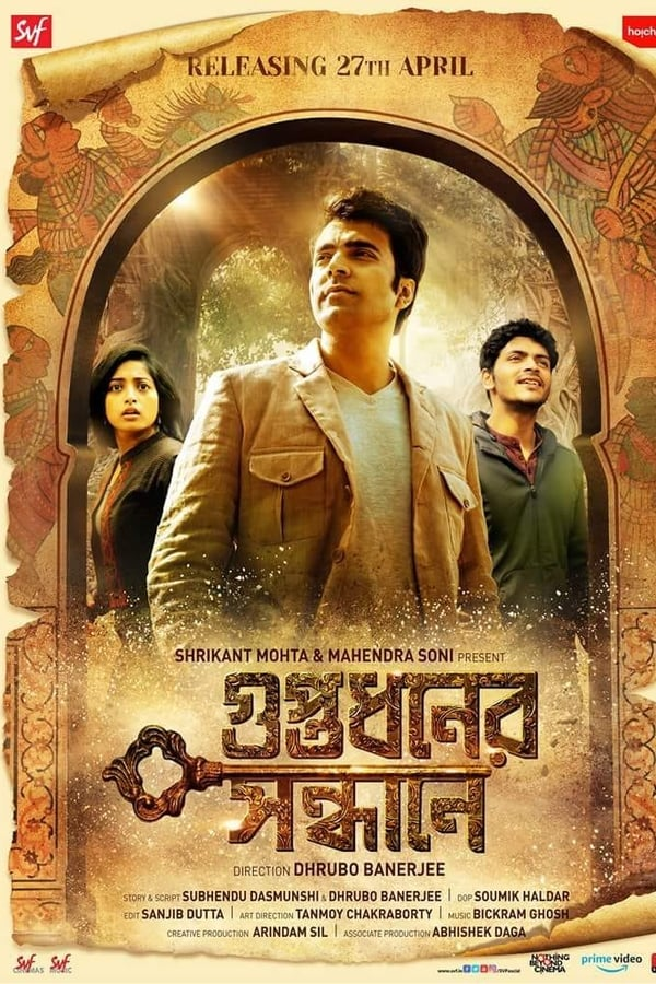 Guptodhoner Sondhane (2018) Bengali Full Movie 1080p WEB-DL | 720p | 2.3GB |  1.1GB | Download | Watch Online | Direct Links | GDrive