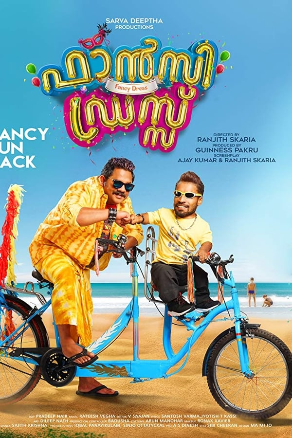 Fancy Dress (2019) Malayalam | x264 WEB-DL | 1080p | 720p | 480p |  Download | Watch Online | GDrive | Direct Links